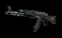 AK-47   Emerald Pinstripe (Minimal Wear)