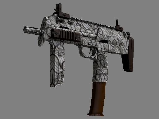 Souvenir MP7   Gunsmoke (Minimal Wear)
