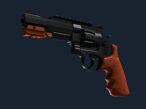 Souvenir R8 Revolver | Nitro (Minimal Wear)