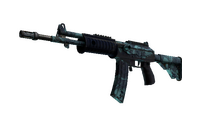 Souvenir Galil AR | Cold Fusion (Field-Tested)