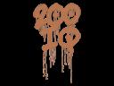 Sealed Graffiti | 200 IQ (Tiger Orange)