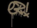 Sealed Graffiti | Little EZ (Dust Brown)