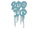 Sealed Graffiti | 200 IQ (Wire Blue)