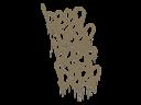 Sealed Graffiti | BEEP (Dust Brown)