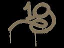 Sealed Graffiti | 1G (Dust Brown)