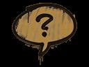 Sealed Graffiti | Question Mark (Desert Amber)