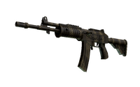 Souvenir Galil AR | Hunting Blind (Factory New)