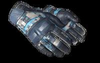 ★ Moto Gloves | Cool Mint (Well-Worn)
