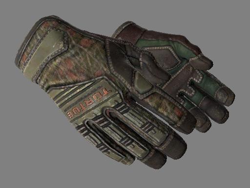 ★ Specialist Gloves | Buckshot (Field-Tested)