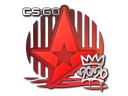 Sticker | Astralis | 2020 RMR