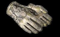 ★ Driver Gloves | King Snake (Battle-Scarred)