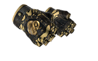 ★ Broken Fang Gloves | Yellow-banded (Well-Worn)