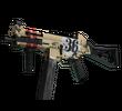 UMP-45 | Гран-при (После полевых испытаний)