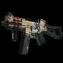 UMP-45 | Гран-при
