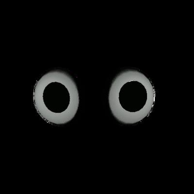 Взгляд усталых глаз