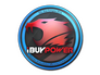 Skin Sticker | iBUYPOWER | Cologne 2014