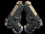 Скин Dual Berettas | Наемник