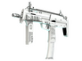 Skin MP7 | Whiteout