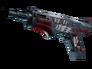 Скин MAG-7 | Райский страж