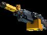 Скин M249 | Ударная дрель