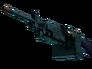 Skin M249 | Shipping Forecast