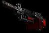 M249   System Lock (Battle-Scarred)