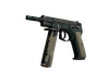 CZ75-Auto | Green Plaid (Battle-Scarred)