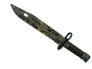 Bayonet - Boreal Forest