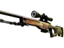 Skin AWP | Dragon Lore