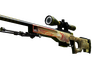 Skin AWP Dragon Lore