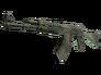 Скин AK-47 | Африканская сетка