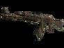 Skin AK-47 | Predator