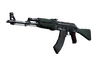 AK-47 | First Class (Factory New)