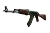 StatTrak™ AK-47 | Jaguar (Factory New)