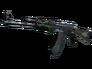 Скин AK-47 | Изумрудные завитки