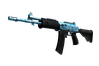 Galil AR | Aqua Terrace (Factory New)