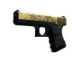 Skin Glock-18 | Brass