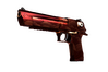 Desert Eagle | Sunset Storm 壱 (Factory New)