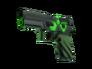 Скин P250 | Ядерная угроза