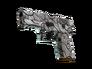 Скин P250 | Пороховой дым