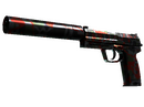 USP-S | Serum