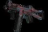 Souvenir UMP-45 | Fallout Warning (Minimal Wear)