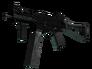 Скин UMP-45 | Углепластик