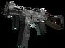 Скин UMP-45 | Пороховой дым