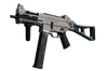 StatTrak™ UMP-45 | Labyrinth (Factory New)
