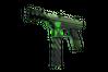Souvenir Tec-9 | Nuclear Threat (Minimal Wear)