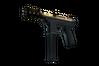 Souvenir Tec-9 | Brass (Battle-Scarred)