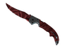 Skin Falchion Knife | Slaughter