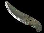 Flip Knife - Safari Mesh