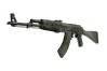 Souvenir AK-47 | Safari Mesh (Field-Tested)
